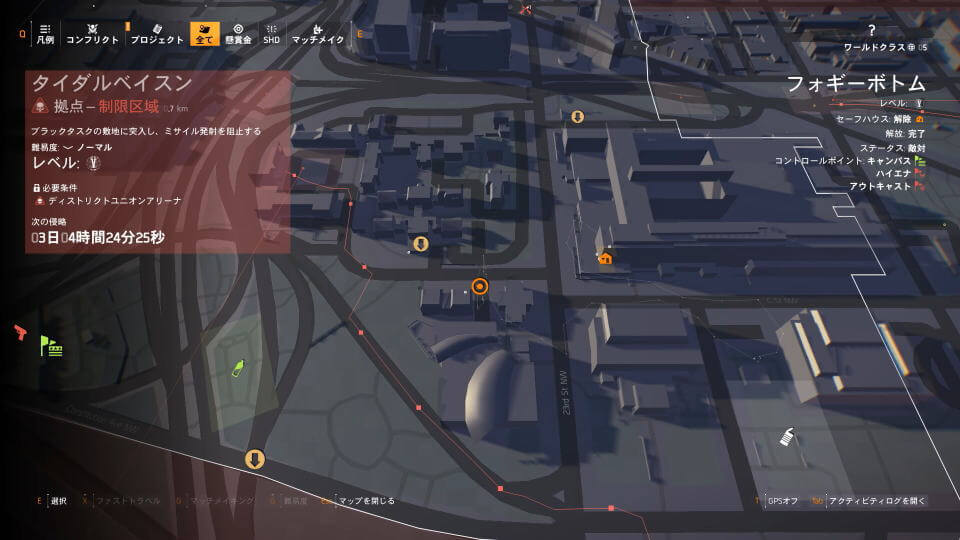 division-2-supply-drop-map-location-fb3-1