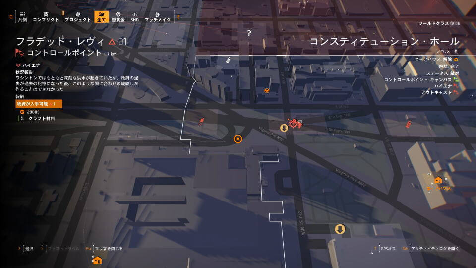 division-2-supply-drop-map-location-fb4-1
