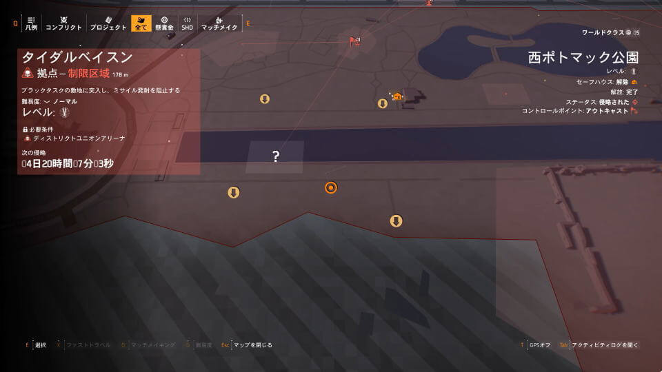 division-2-supply-drop-map-location-pp2-1