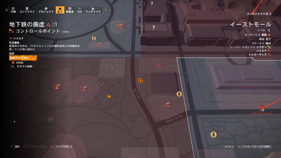 division-2-supply-drop-map-location-pp6-1