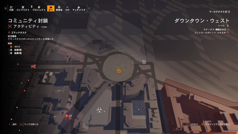 division-2-supply-drop-map-location-we1-1