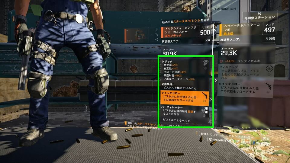 division-2-dodge-city-gunslinger-s-holster-customize