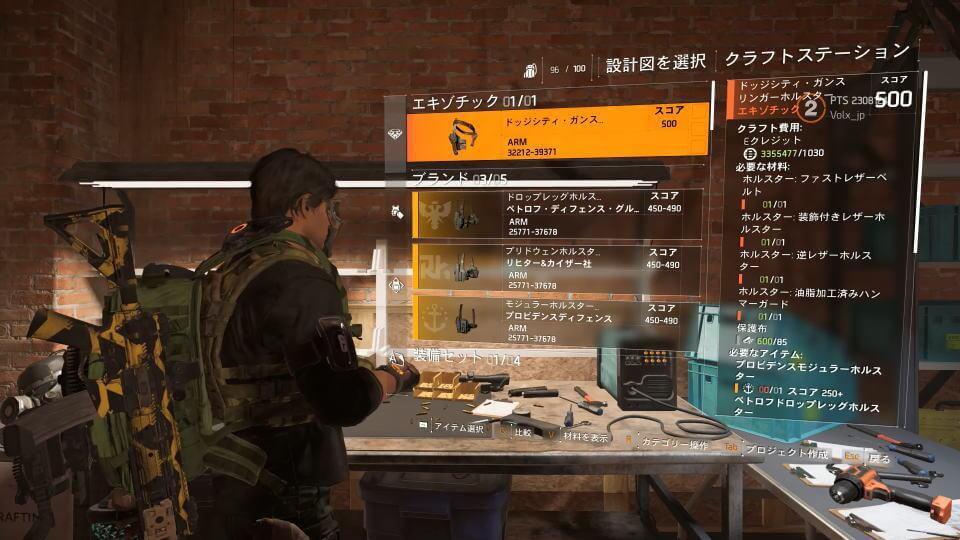 division-2-dodge-city-gunslingers-holster-craft