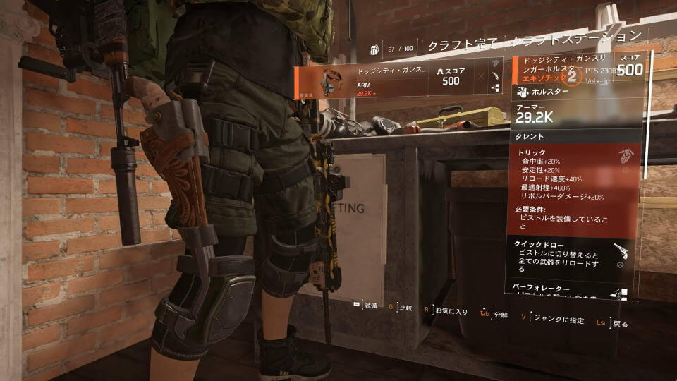 division-2-dodge-city-gunslingers-holster-info-1