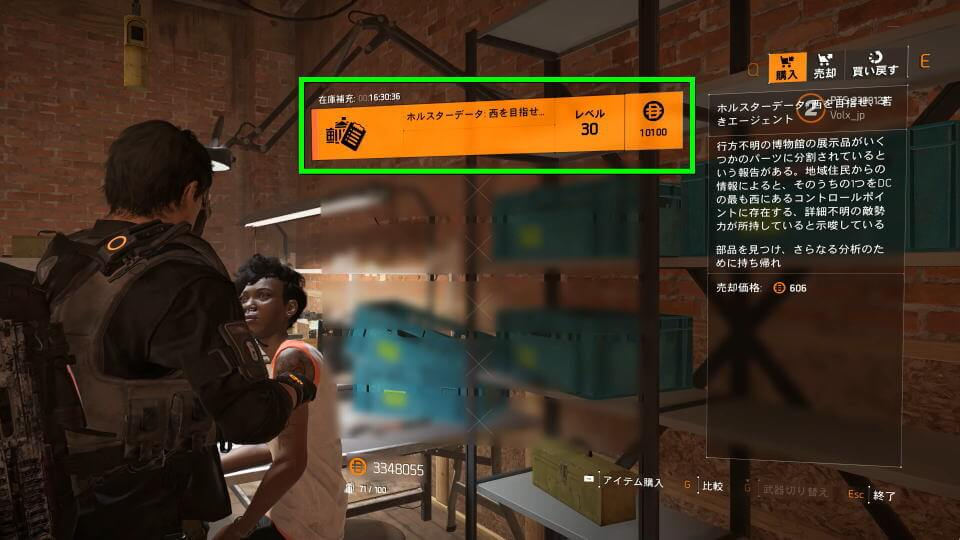 division-2-exotic-holster-how-to-get-1