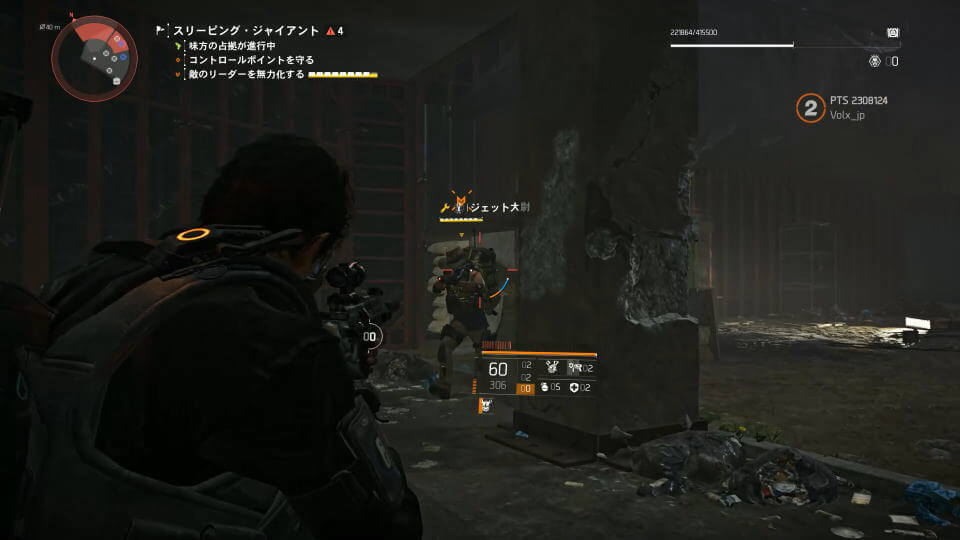 division-2-exotic-holster-how-to-get-10