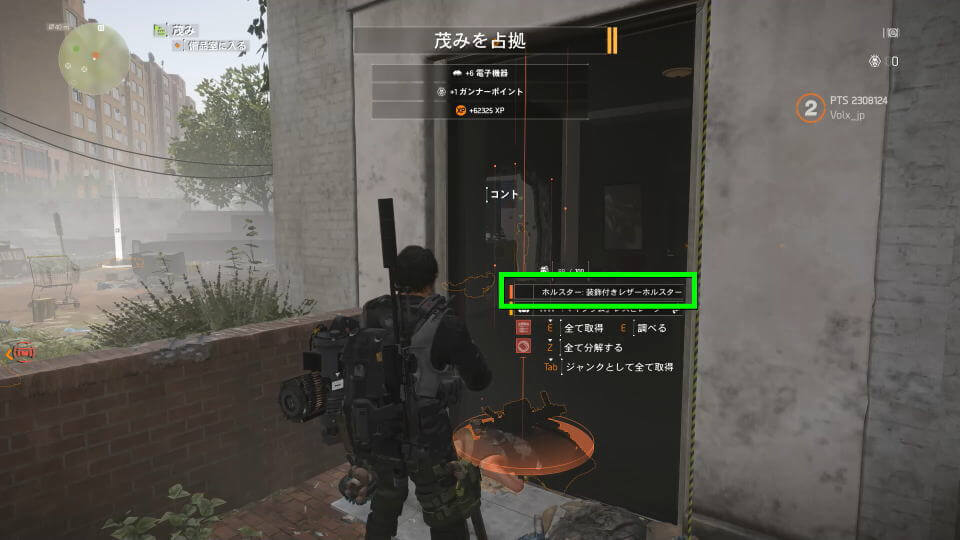 division-2-exotic-holster-how-to-get-9