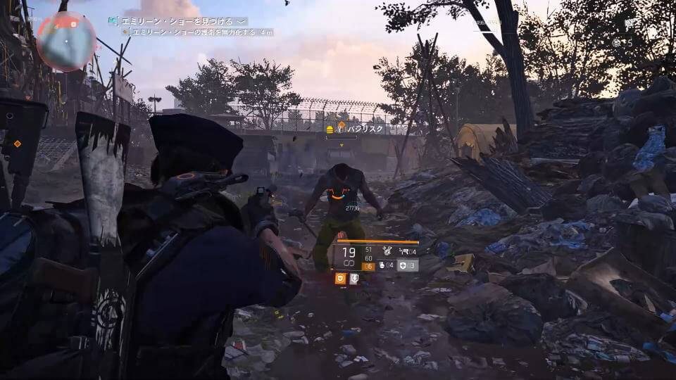 division-2-field-research-gunner-change-stone