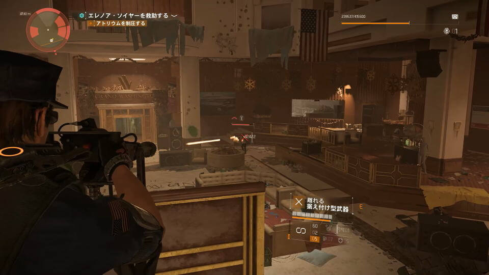 division-2-field-research-gunner-lmg