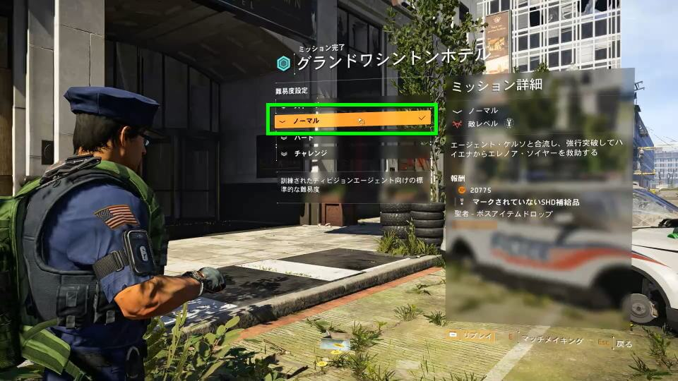 division-2-field-research-gunner-repeat