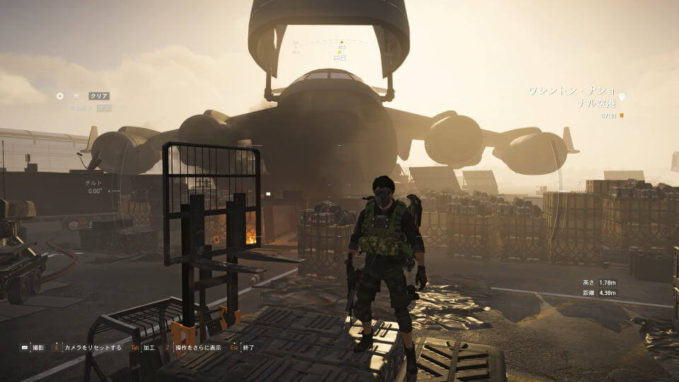 division-2-raid-build-clear