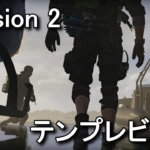 division-2-raid-build-quick-guide-1-150x150