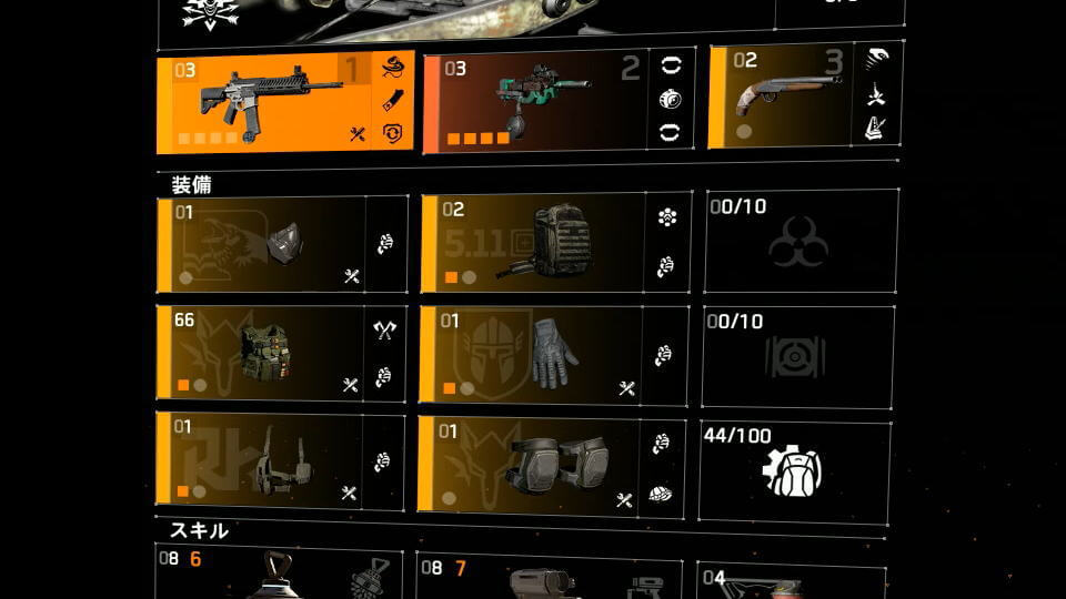 division-2-raid-build-quick-guide-template