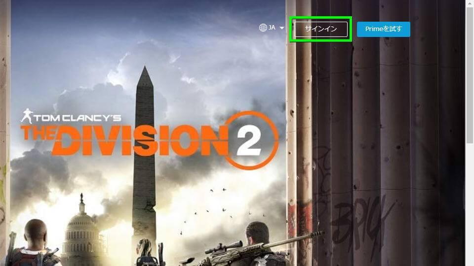 division-2-twitch-prime-5
