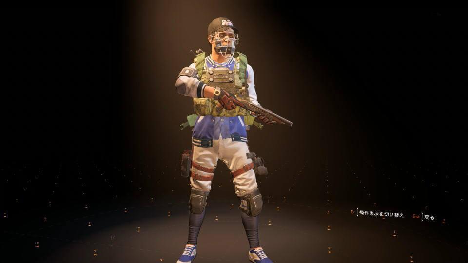 division-2-twitch-prime-skin-1