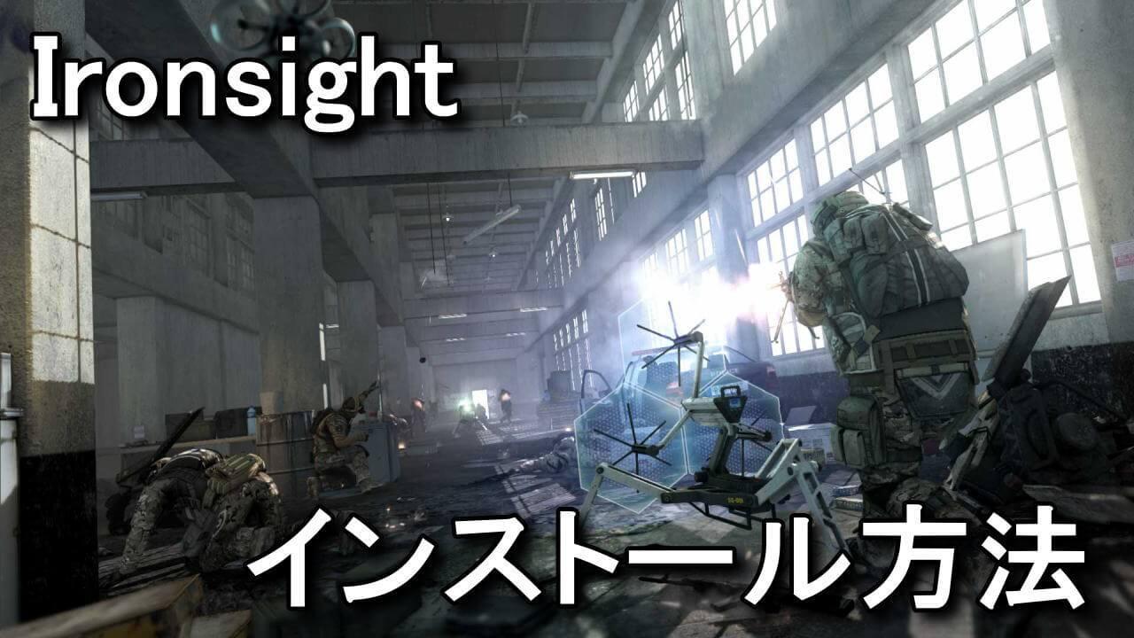 ironsight-install-aeria-steam