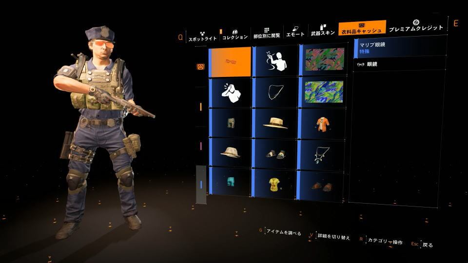 division-2-apparel-event-3-heat-wave-skin-list-4