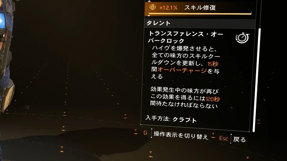 division-2-btsu-data-glove-talent-2