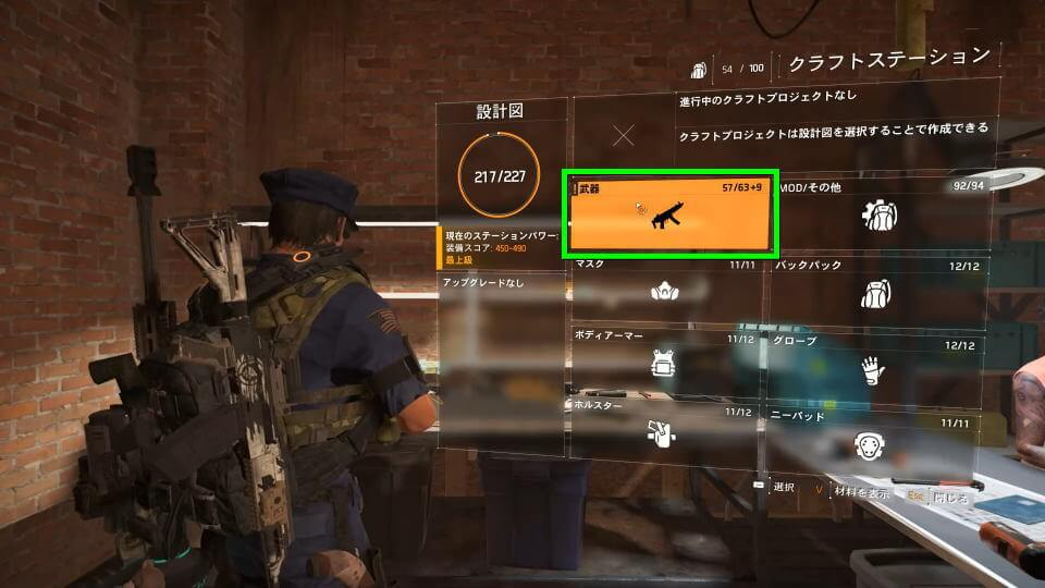 division-2-exotic-remake-3