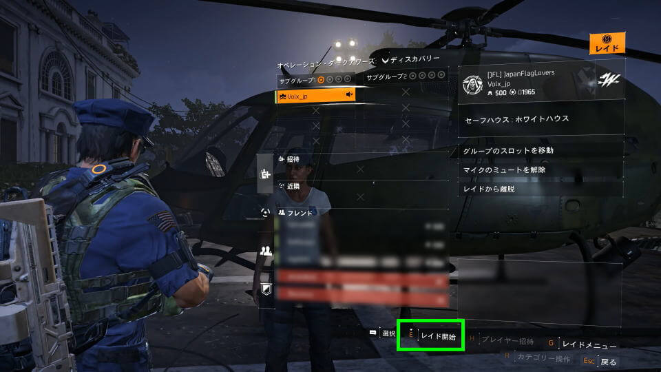 division-2-raid-discovery-mode-7
