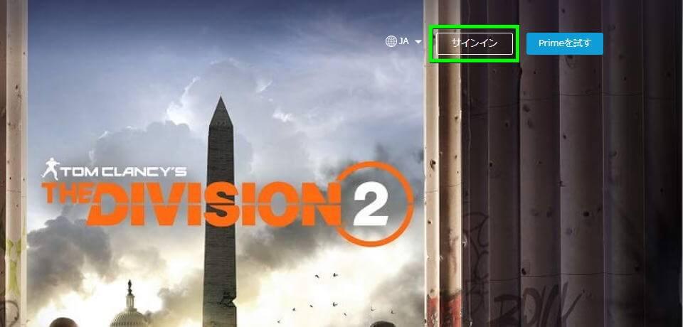 division-2-red-panda-skin-2