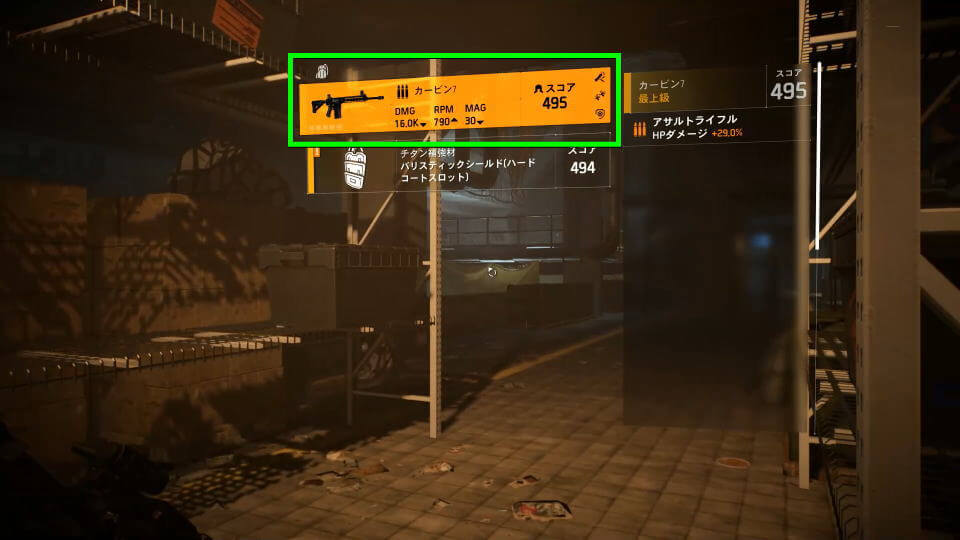 division-2-weapon-carbine-7-drop
