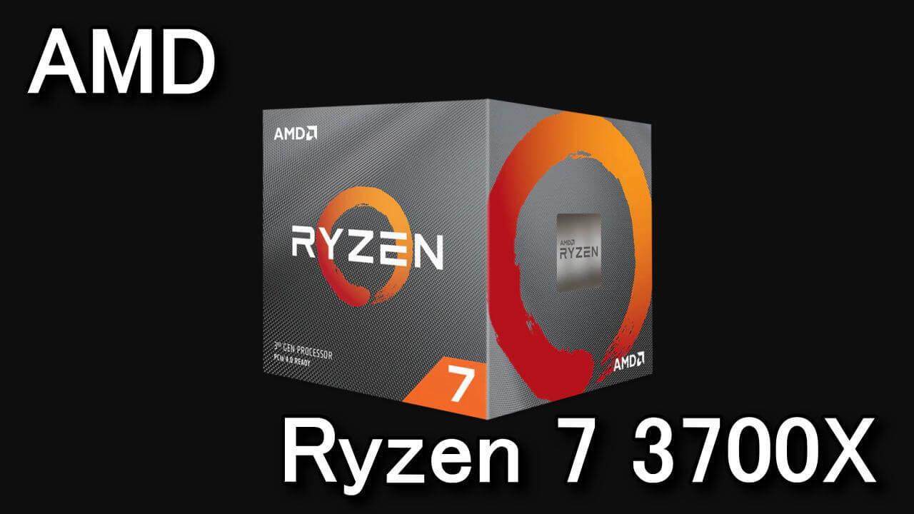 ryzen-7-3700x-benchmark-spec-hikaku