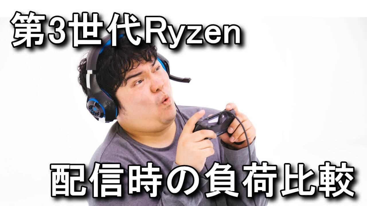 ryzen-7-3700x-streaming-obs