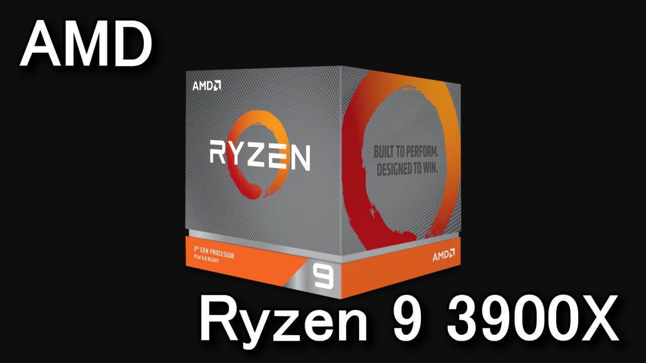 ryzen-9-3900x-benchmark-spec-hikaku