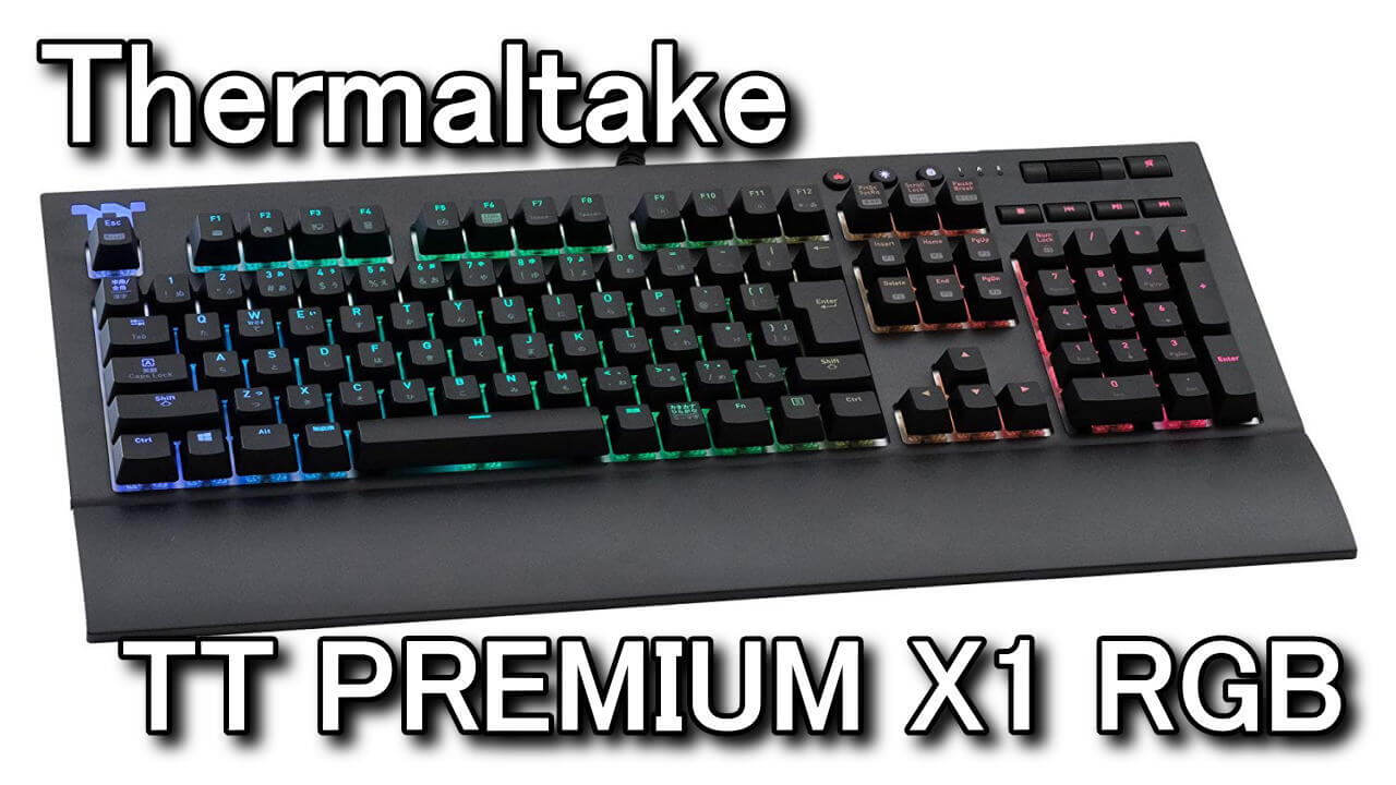 tt-premium-x1-rgb-review