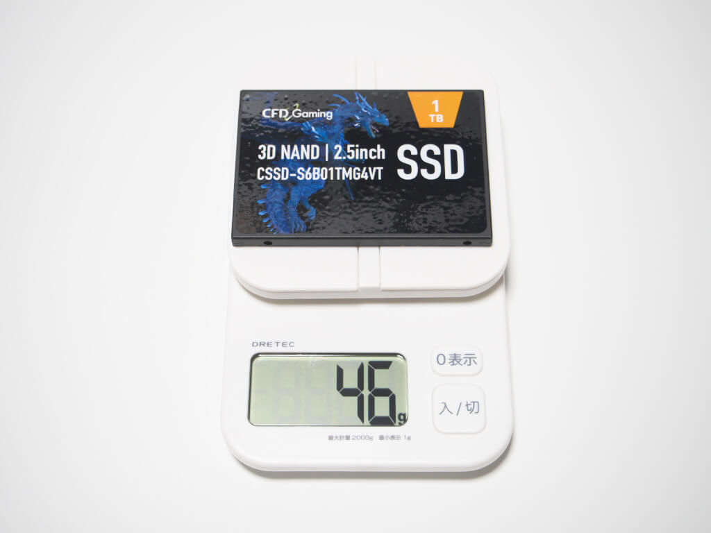 cssd-s6b01tmg4vt-review-5
