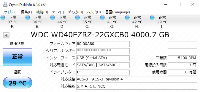 hd-eds40u3-ba-crystal-disk-info