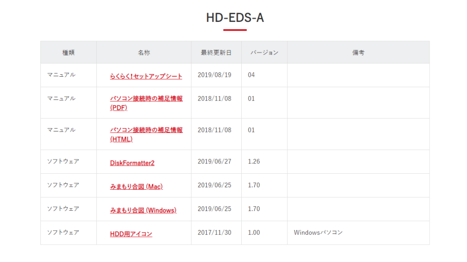 hd-eds40u3-ba-download