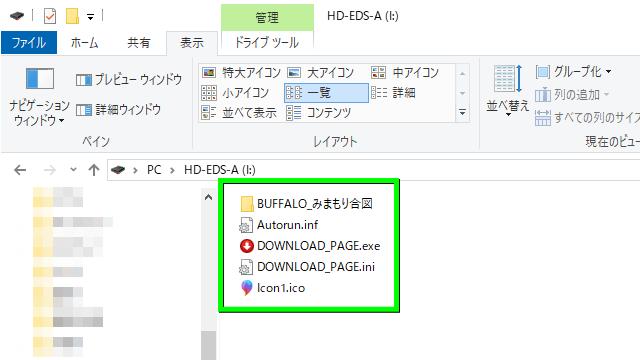 hd-eds40u3-ba-file