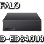 hd-eds40u3-ba-review-150x150