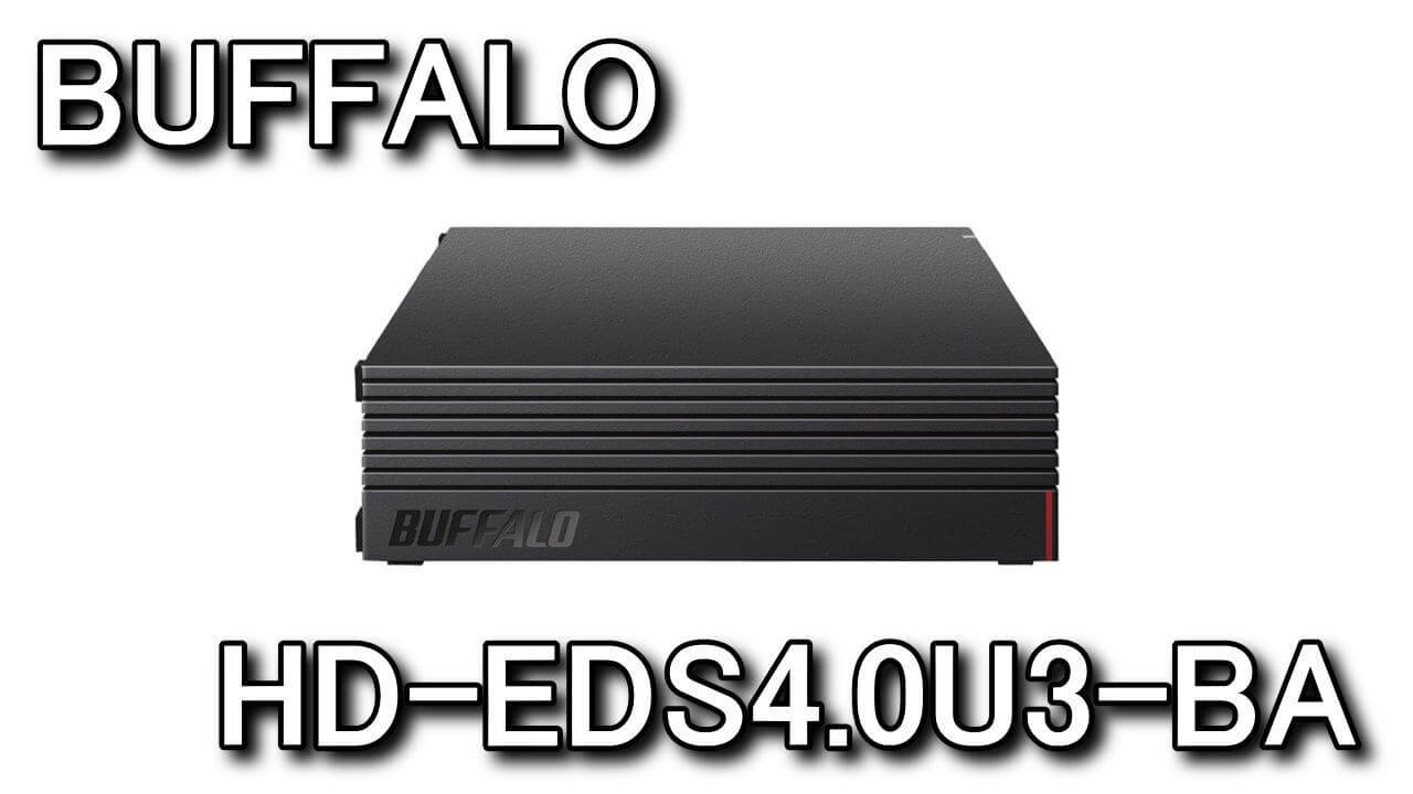 hd-eds40u3-ba-review