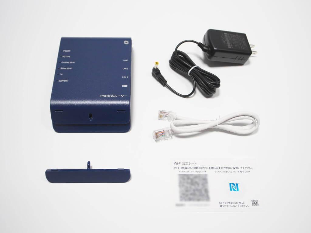 ocn-v6-alpha-ipoe-router-01-03