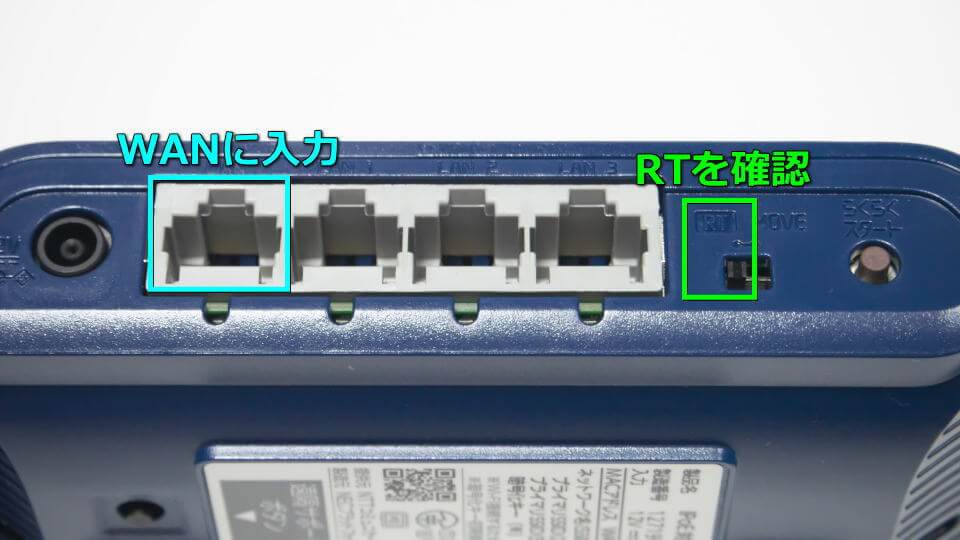 ocn-v6-alpha-ipoe-router-01-connect