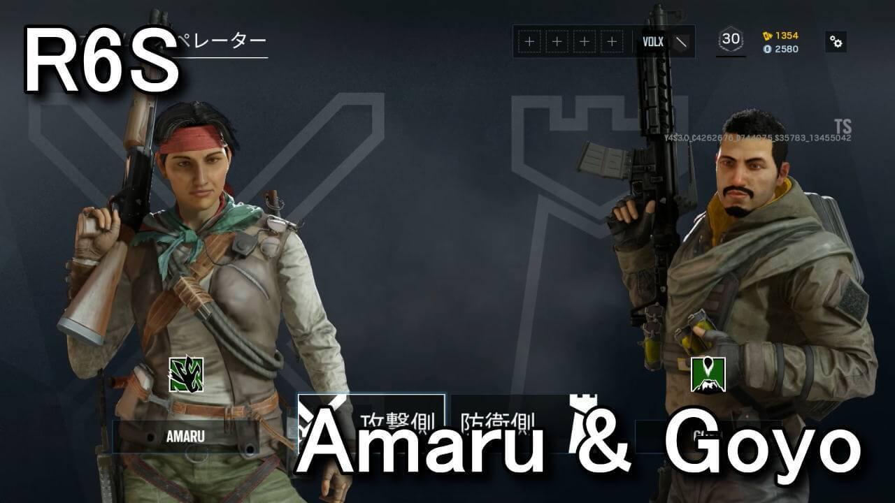 r6s-amaru-goyo-weapon