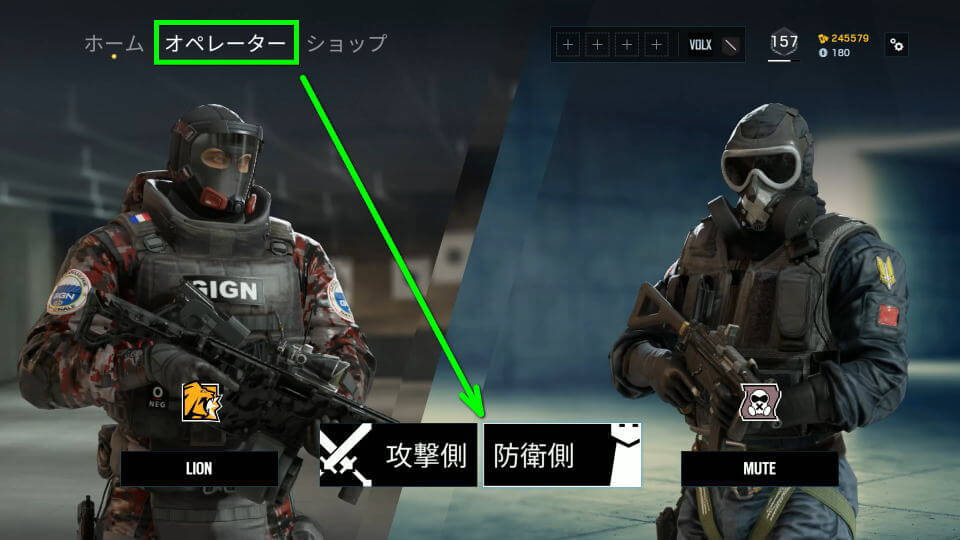 r6s-elite-uniform-buy-operator-01
