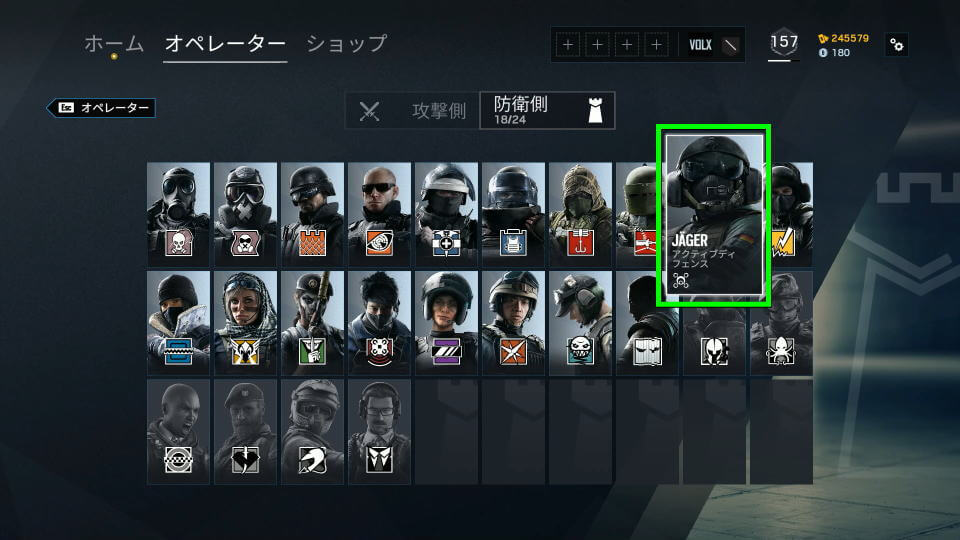 r6s-elite-uniform-buy-operator-02