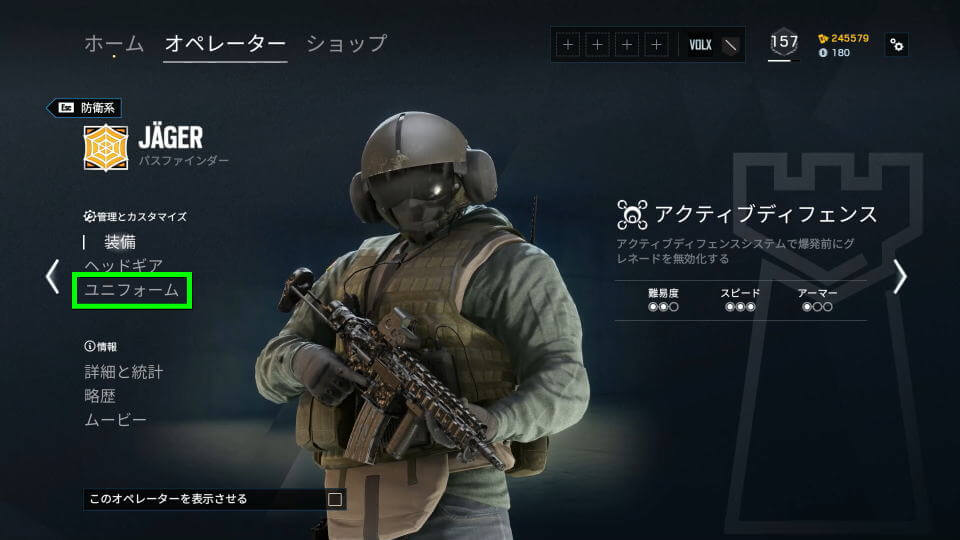 r6s-elite-uniform-buy-operator-03