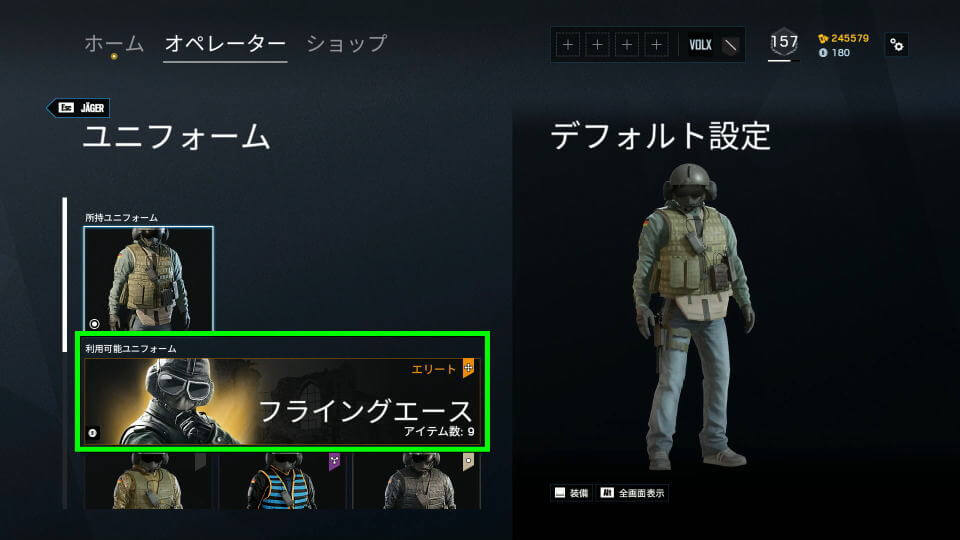 r6s-elite-uniform-buy-operator-04