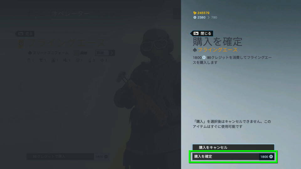 r6s-elite-uniform-buy-r6s-credit-06
