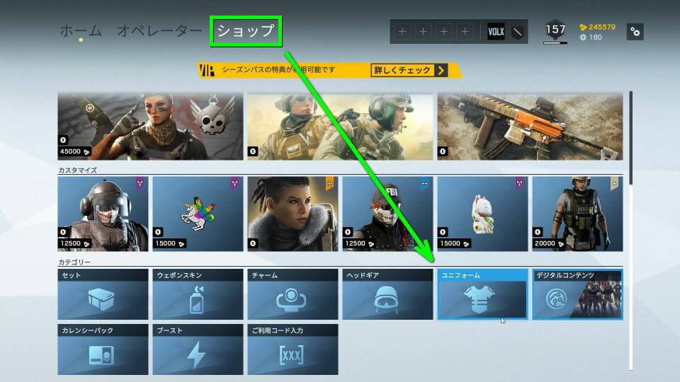 r6s-elite-uniform-buy-shop-01