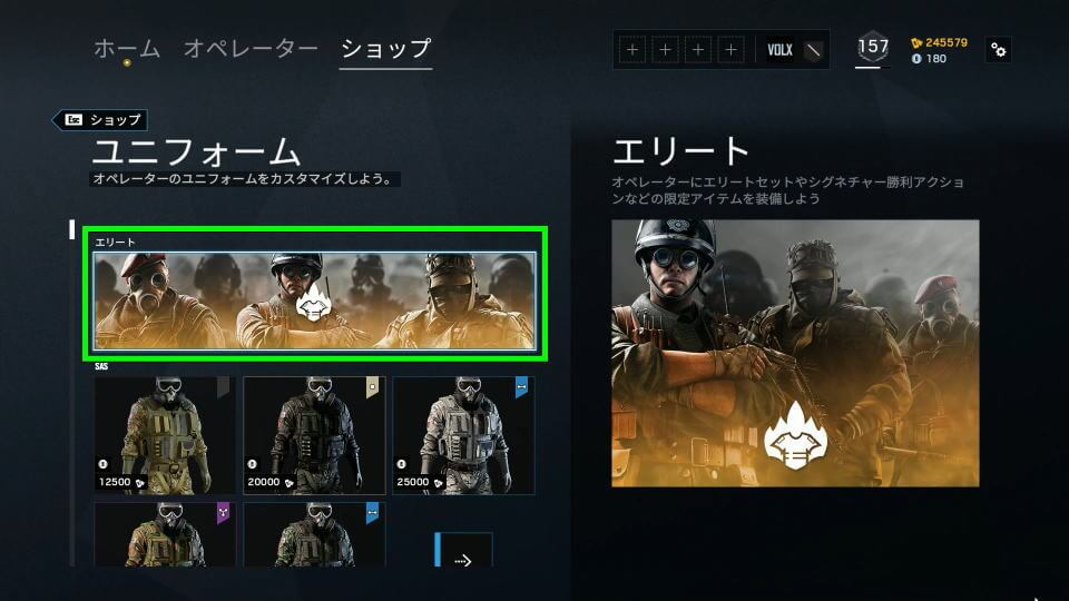 r6s-elite-uniform-buy-shop-02
