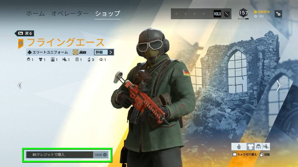 r6s-elite-uniform-buy-shop-04