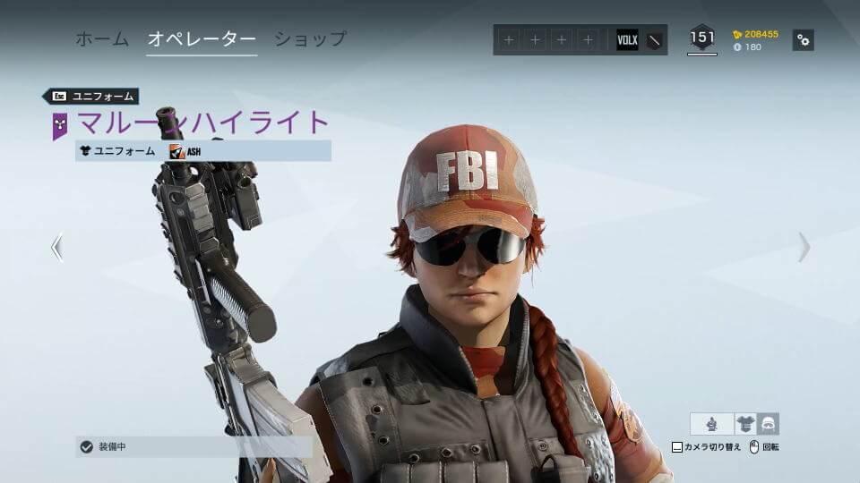 r6s-twitch-prime-ash-unique-skin-1