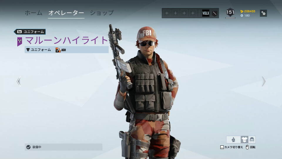 r6s-twitch-prime-ash-unique-skin-2