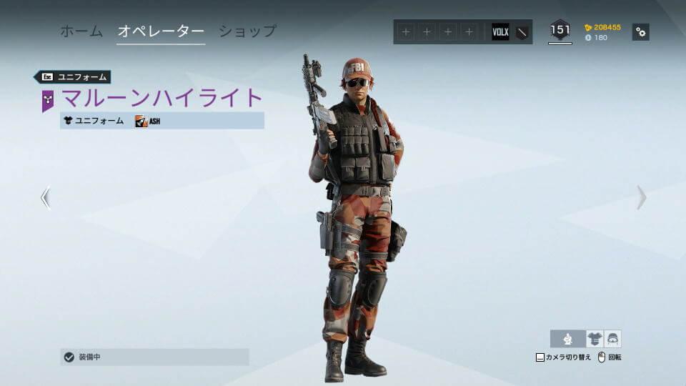 r6s-twitch-prime-ash-unique-skin-3-1